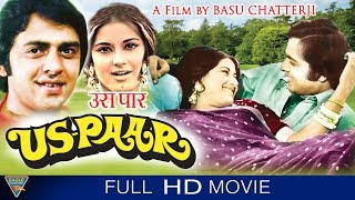 Us Paar Hindi Full Movie HD || Vinod Mehra, Moushumi Chatterjee || Eagle Hindi Movies