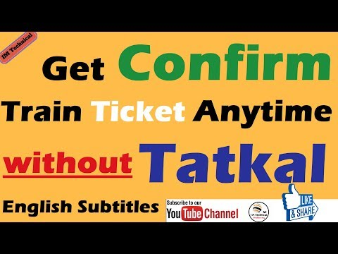 How to get Confirm Ticket Without Tatkal anytime | Train में W/L होने पर भी Confirm Ticket | 2018