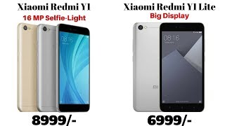 Xiaomi Redmi Y1 And Redmi Y1 Lite Launched in India | Price, Specifications & Availability.