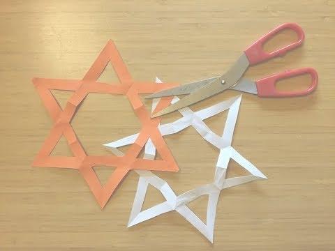 Star of David - paper cutting tutorial