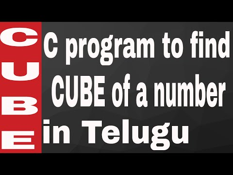 C program to find CUBE of a number in Telugu