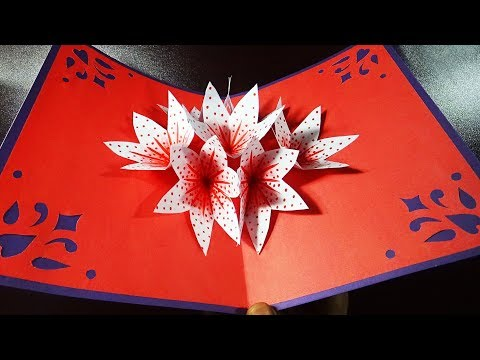 Pop UP Card | How To Make A 3d Flower Pop UP Card | Easy And Simple Steps |