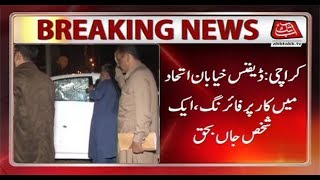 Karachi: A Man Dead as Police Firing on Car in Defence