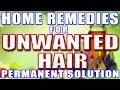 Home Remedies for unwanted Hair Growth II  घरेलु नुस्खों से पाएं अनचाहे बालो से छुटकारा  II
