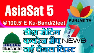 Asiasat 5 channel list and setting Videos - 9tube tv