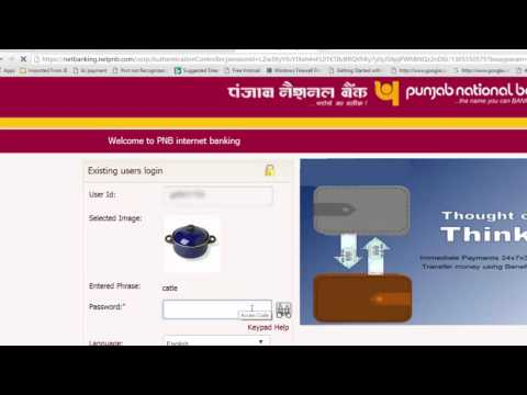 PNB Internet Banking- How To Set And Change Transaction Limit