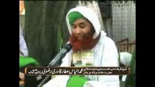 Shab e Qadar Ki Nishaniyan Kia Hain - Maulana Ilyas Qadri - Golden Words