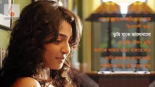 বাছাই করা সেরা বাংলা গানের এলবাম , Best Bangla Soft Song Collection , Indo Bangla Music