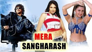 Mera Sangharash Hindi Dubbed Full Movie || Upendra, Rachana || Latest Hindi Dubbed Movies 2016