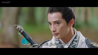 فِلم: قَدَر المبارز | The Fate of Swordsman [2017] (Arabic Sub) HD