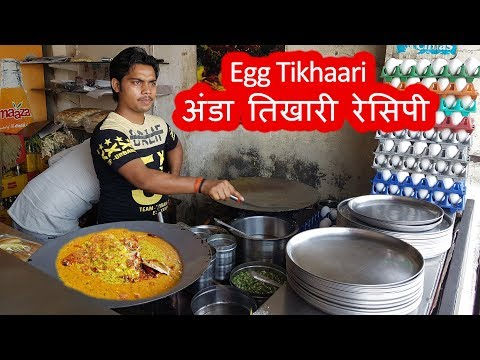 Omelette Tikhaari - अंडा तिखारी with Butter and  Cheese , Surat City , Gujarat   Indian Street Food