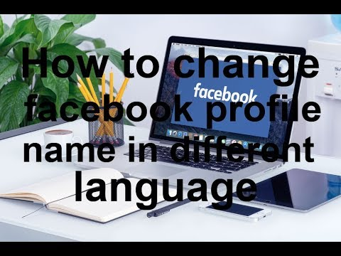How to change facebook profile name in different language - in hindi