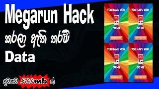 App Cloner Priumum Version 1 5 13 December Updated+Mod Apk