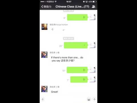 Got WeChat? Join Us for FREE Chinese Group Lessons
