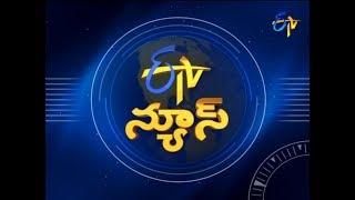 7 AM ETV Telugu News 22nd August 2017