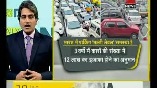 DNA: Will multi-level car parking system across India help reduce traffic jams?