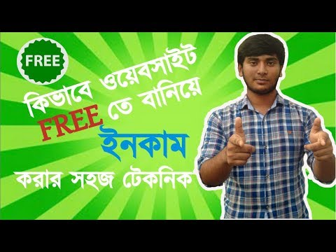 How to Make a Website for FREE  & Earn Money bangla tutorial