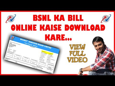 HINDI || BSNL KE LL,BB,FTTH AUR GSM MOBILE KA BILL ONLINE KAISE DOWNLOAD KARE..