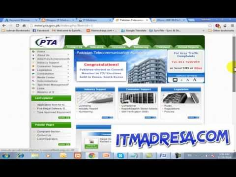 How to Blocking online Extra SIMs with PTA System 668