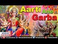 Aarti Ane Garba Popular Gujarati Devotional Aarti Garba Song