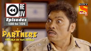 Weekly Reliv - Partners Trouble Ho Gayi Double - 16th April to 20th April 2018 - Episode 100 to 104