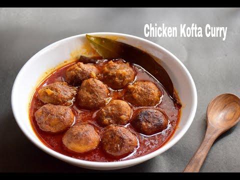 Chicken Kofta Curry | Chicken Meatballs In Spicy Gravy | Chicken Kofta #364
