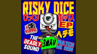 Download THE DEADLY SOUND feat, CHEHON, DIZZLE, HISATOMI, NATURAL WEAPON, APOLLO Video