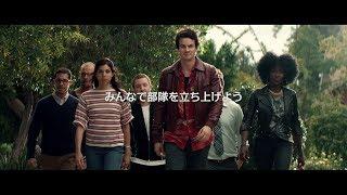 『コール オブ デューティ ワールドウォーII』実写映像日本語字幕版「集え!」