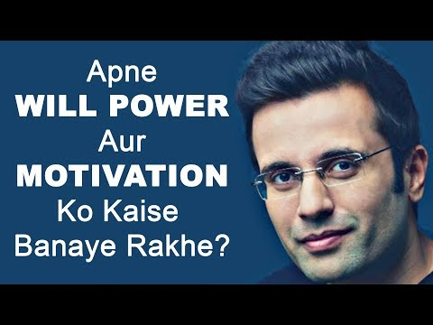 How to Maintain & Increase Will Power & Motivation Level | Be Inspired & always Motivated.
