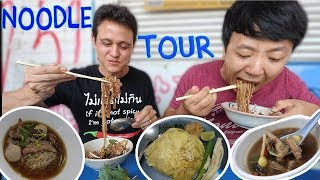 authentic thai noodle tour in bangkok with mark wiens