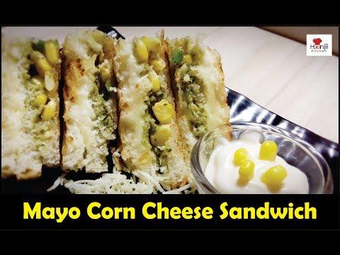 How To Make Mayo Corn Cheese Sandwich || Delicious Corn Cheese Sandwich Recipe || Haan ji kitchen