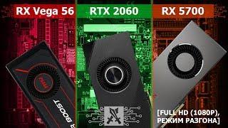 RTX+2060+Vega+56 Videos - 9tube tv