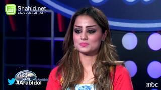 Arab Idol - تجارب الاداء - برواس حسين