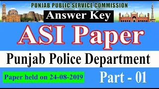 FIA (Sub Inspector ) Past paper 2018 : Held on 19-07-2018