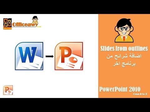 Convert word to powerpoint - use powerpoint outlines - تحويل ملف ورد الى بوربوينت Officeawy.com