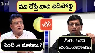 Jabardasth Shaking Sheshu Strong Reply to 30 Years Prudhvi Over Jackpot Controversy |YOYO TV Channel