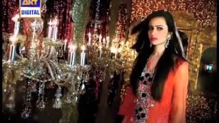 Hamza Ali Abbasi & Sana Javed New Upcoming Drama Promo