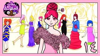 بنات المتوسط (فستان العيد)