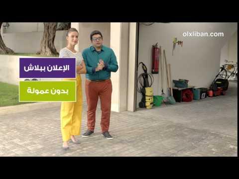 OLX Lebanon- Car Ad