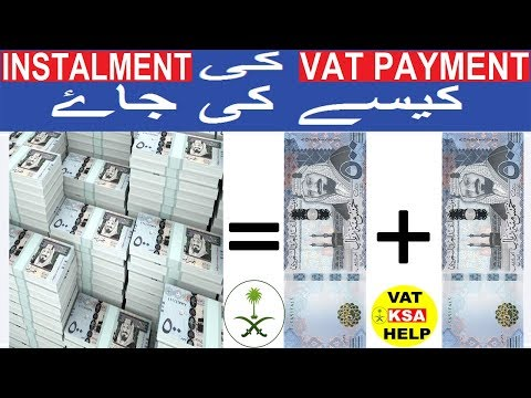 How To Make Installments Of VAT Payment In Saudi Arabia
