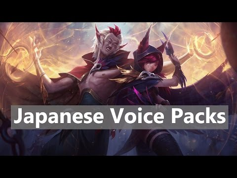 How to: LoL Japanese Voiceovers and Announcers (Garena PH)