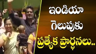 Cricket Fans Greets Indian Team ll India Pakistan World Cup Match ll Anantapur