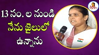13 సం. ల నుండి నేను జైలులో ఉన్నాను : Women Prisoner Request to Minister Taneti Vanitha | Vanitha TV