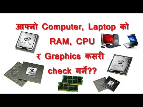 How to check RAM, CPU and Graphics in PC