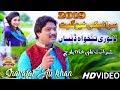 La Poori Tankha Desan►sharafat Ali Khan Baloch►saraiki And Punjabi Song 2019 #wattakhel_production