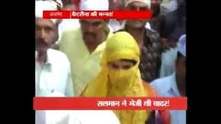 Katrina Kaif visits DARGAH SHARIF AJMER RAJASTHAN INDIA 9925188388.mp4