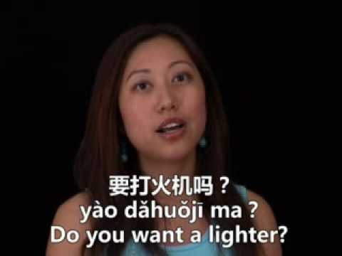 Learn Chinese-Buying Cigarettes