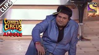 Krushna Get Drunk | Comedy Circus Ke Ajoobe