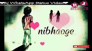 Ehsaas tujhe bhi mere pyar ka hoga   love song   lyrical whatsapp status   viva video