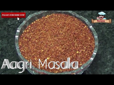 Aagri Masala \ Special Aagri Koli Masala \ आगरी मसाला